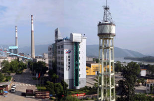 Shaoguan Power Plant