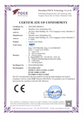 CE Certification (EMC)-Ring-11 Lquid Level Switch (Relay-none explosion hazards)