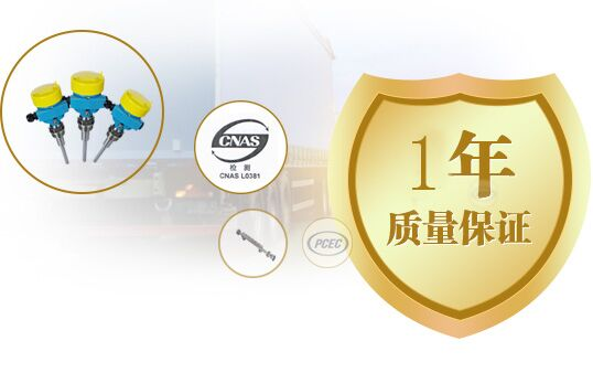 Jiwei products passed through the test of third authoritative party.